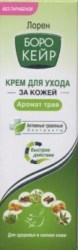 boro-care-skin-cream-herbal-natural-loren-boro-kejr-krem-dlya-ukhoda-za-kozhej-aromat-trav-loren-25-ml