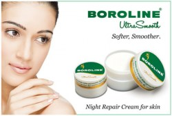 boroline-ultrasmooth-cream-borolin-ultra-gladkij-krem-20-g1