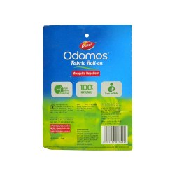 odomos-mosquito-repellent-roll-on-dabur-antimoskitnyj-rolik-odomos-dabur-8-ml1