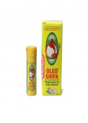 oleo-shifa-medicated-oil-with-kalonji-khojati-oleo-shifa-lechebnoe-maslo-s-chernym-tminom-khodzhati-8-ml